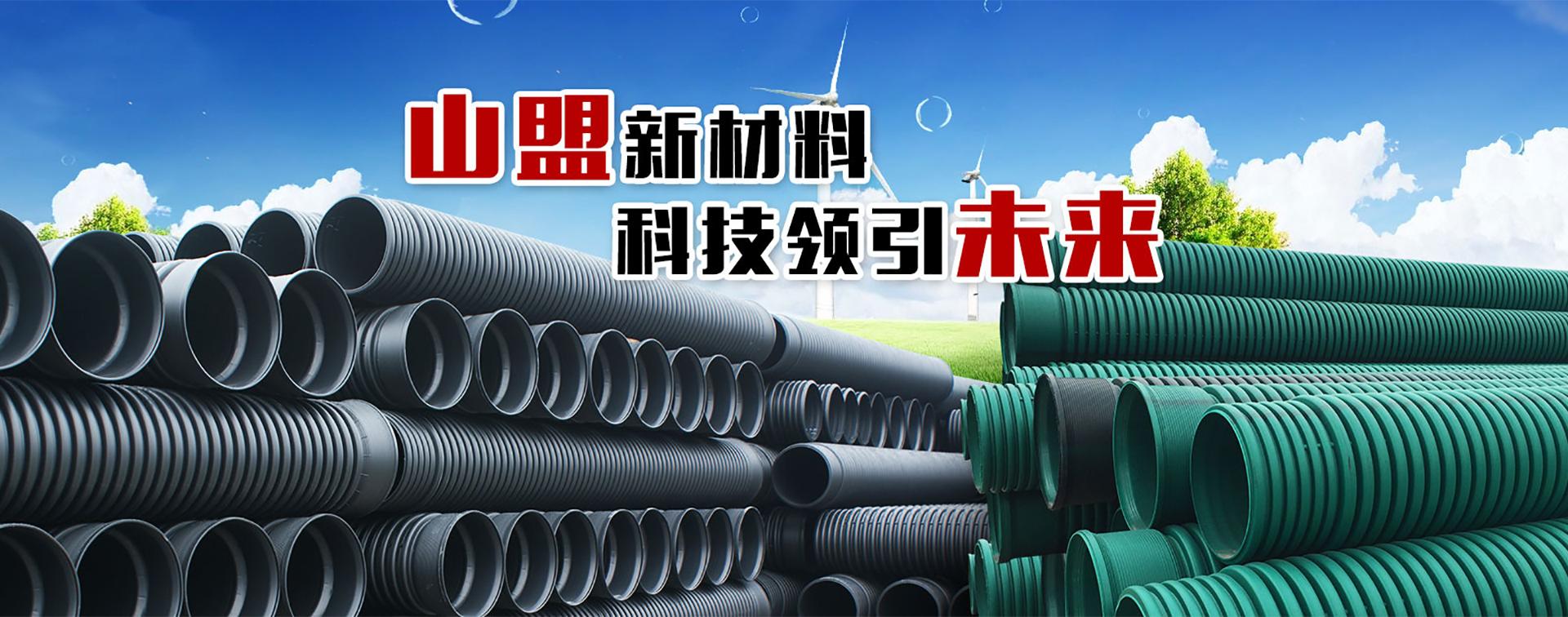 贵州HDPE中空壁塑钢缠绕管